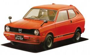 1973 Subaru Rex.