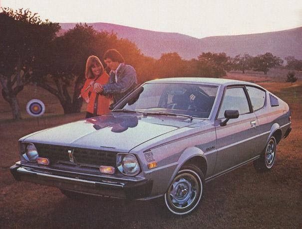 1977 Plymouth Arrow