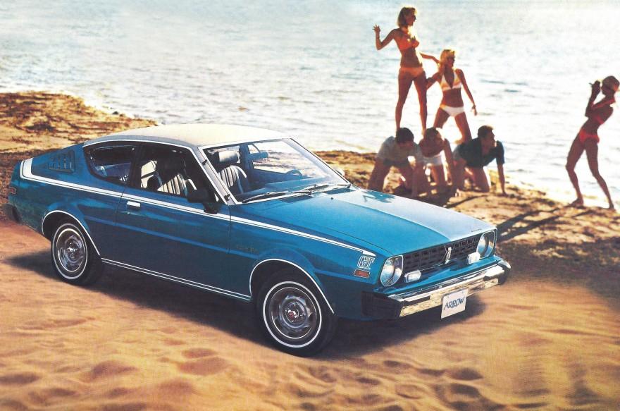 1977 Plymouth Arrow GT