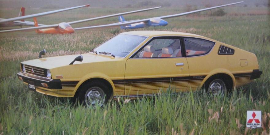 1976 Mitsubishi Celeste